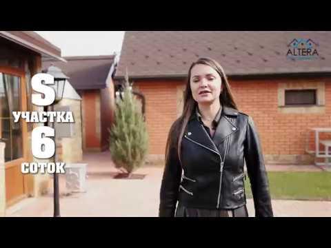 Элитный коттедж на берегу Камы Лаишево Недвижимость от АН Альтера