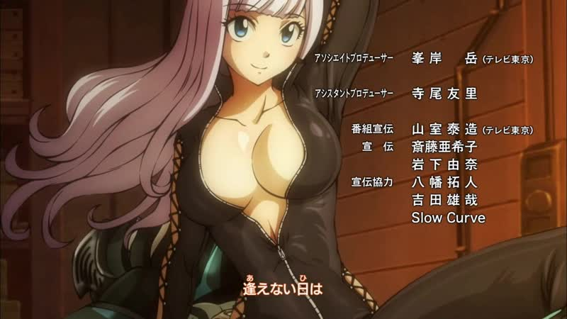 HQ Fairy Tail 18 Ending 1.5 - 『Mariya Nishiuchi - Don't let me down』/Хвост Феи 18 Эндинг