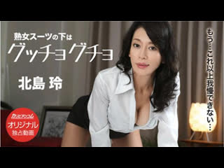 Kitajima rei 070319 003 , Японское порно вк, new Japan, Uncensored, Creampie, Big tits