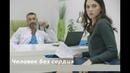 Классный фильм Человек без сердца 2 серия мелодрама сериал новинка русское кино HD russian film