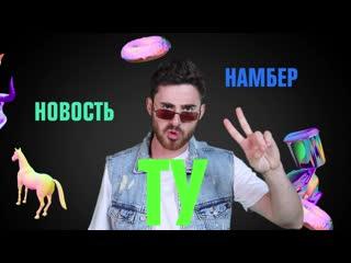 """ПРЕМЬЕРА! Сериал """"Бурдашев"""" на 2х2"""