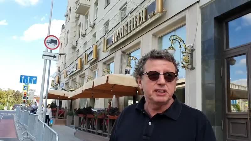 Михаил Ширвиндт о низком поступке администрации ресторана Армения