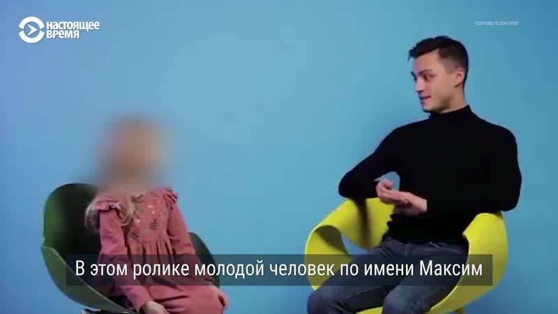 Парню гею грозит срок после разговора с детьми во время ютуб шоу