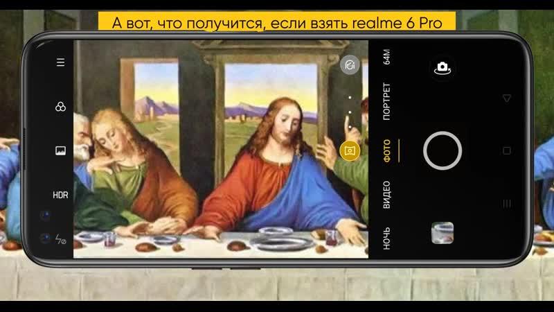 Реальная галерея. «Тайная вечеря» в ультраширокоугольном режиме.