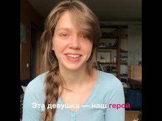 Девушка-медик рассказала о работе с заражёнными пациентами