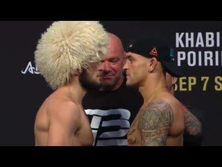 UFC 242 Взвешивание: Хабиб Нурмагомедов vs Дастина Пуарьера. Нетипичная Махачкала