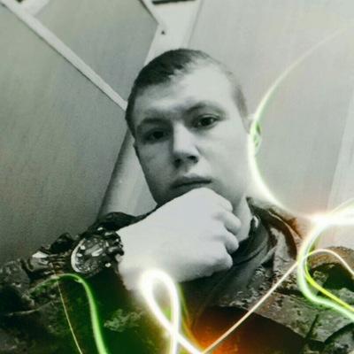 Володя Громов