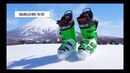 How to choose a ski boot for technical skiing What I look for in a ski boot