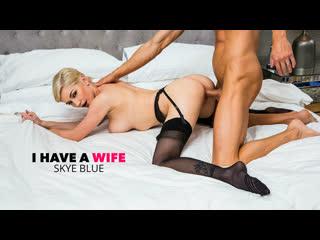 [NaughtyAmerica] Skye Blue - I Have a Wife NewPorn2019