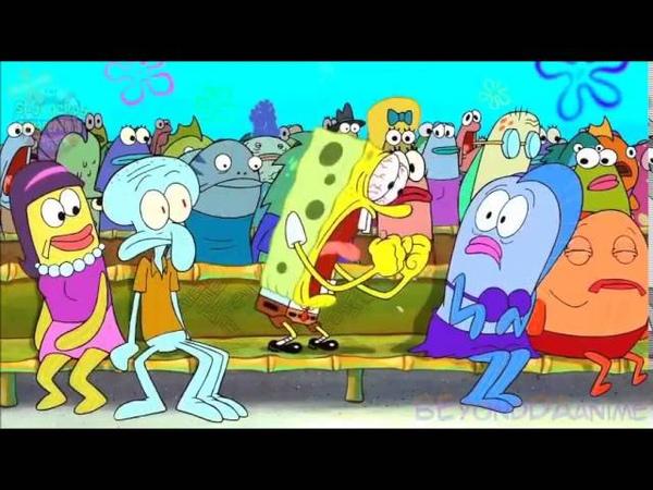 Spongebob shouting yeah