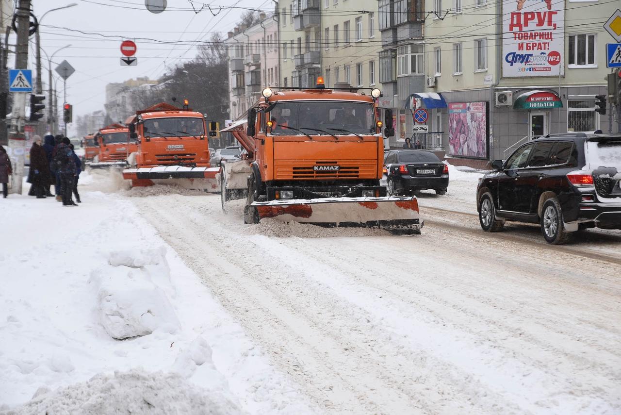 На ряде курских улиц запретили остановку, стоянку и проезд