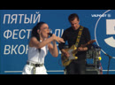 Ёлка. LIVE на VK FEST 2019