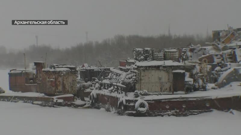Варварский распил: кто захватил брошенные корабли в Архангельской области