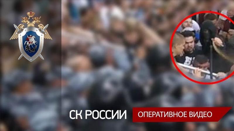 СК опубликовал видео с провокатором, распылившим газ в толпе 27 июля