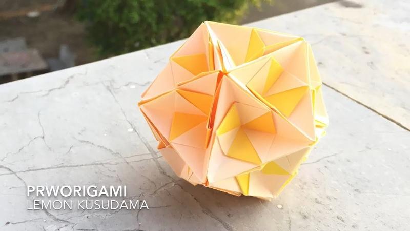 Lemon Kusudama PrwOrigami Folding Tutorial くす玉・折り紙