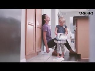 Взгляд мамы и ребенка на день