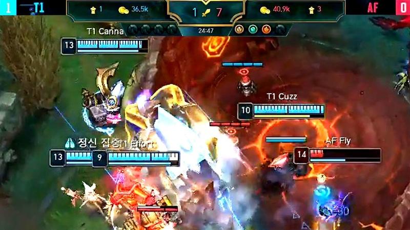 Ornn Ult Bug that helped SKT lose the game (LCK SKT T1 vs Afreeca Freecs Game)
