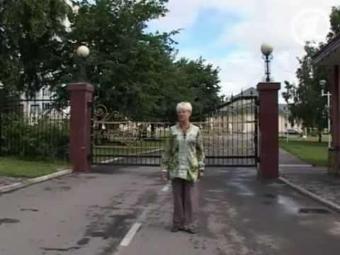 Алтайский Артек Белокуриха