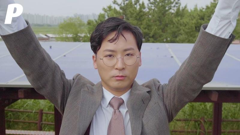 MV 전유동 Jeon Yoodong 무당벌레 Ladybug Lyric Video
