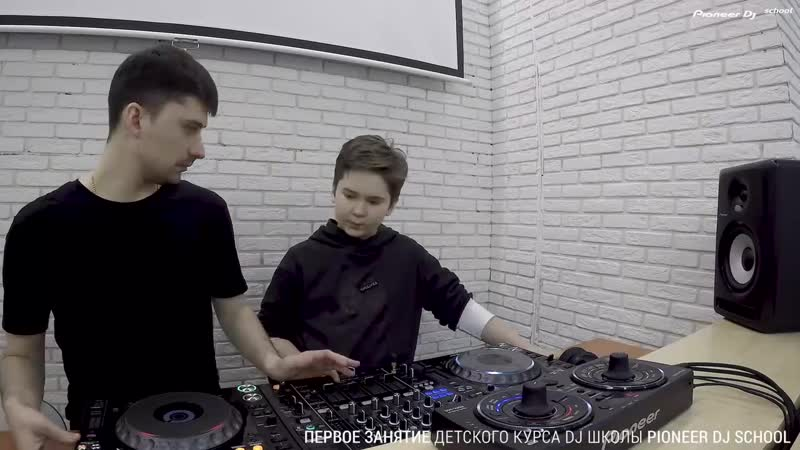 Первое занятие Базового курса DJ Школы Pioneer DJ School | Moscow