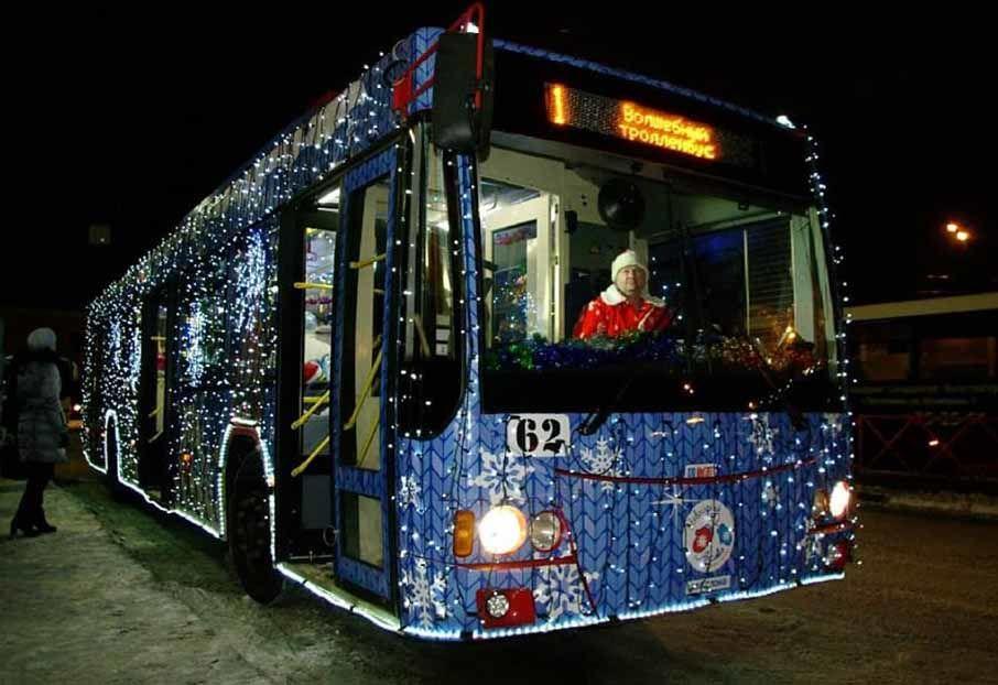 Билеты на ярославский «Волшебный троллейбус» можно купить онлайн