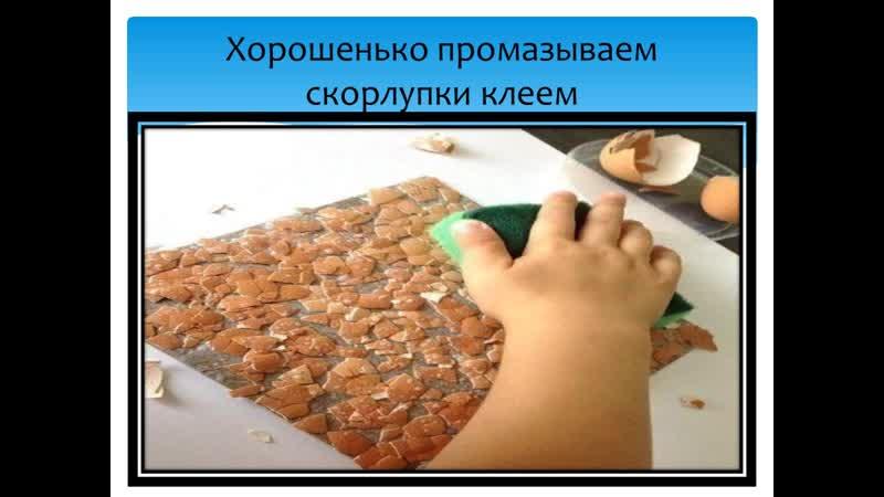 Mozaika iz yaichnoy skorlupy v tekhnike dekupazh