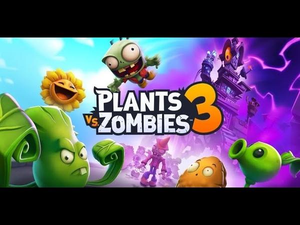 РАСТЕНИЯ ПРОТИВ ЗОМБИ 3 🌻 Plants vs Zombies 3   ПвЗ 3   PvZ 3