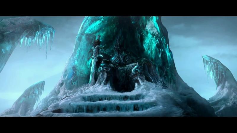 World of Warcraft | Короли не правят вечно, сын мой...