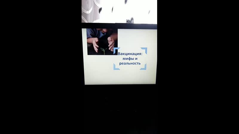 Live НЕОТЛОЖКА