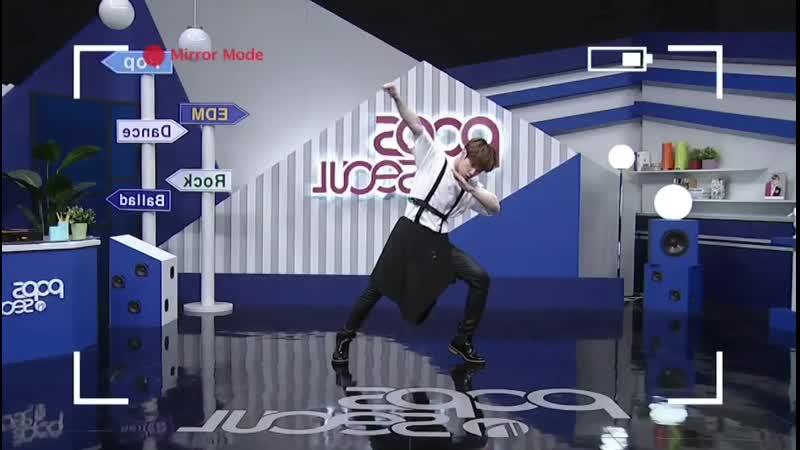 200707 Byeongkwan (A.C.E) teaching how to dance Gods Menu @ Pops in Seoul