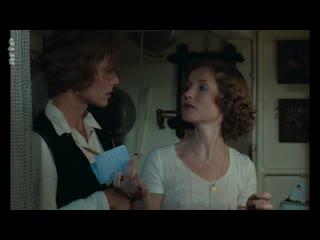 Виолетта Нозьер (Violette Nozière, 1978), режиссер Клод Шаброль. Без перевода