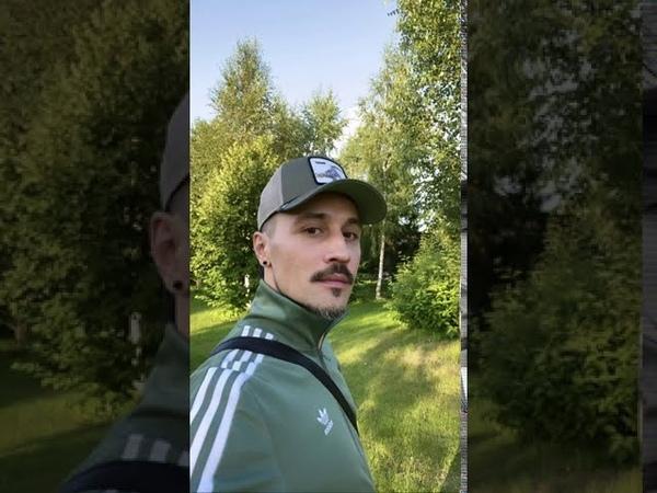 Дима Билан Зелёный день Весело с животными парка
