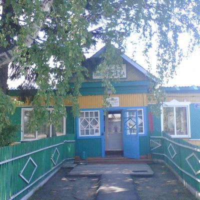 Шиткинская-Центральная Библиотека