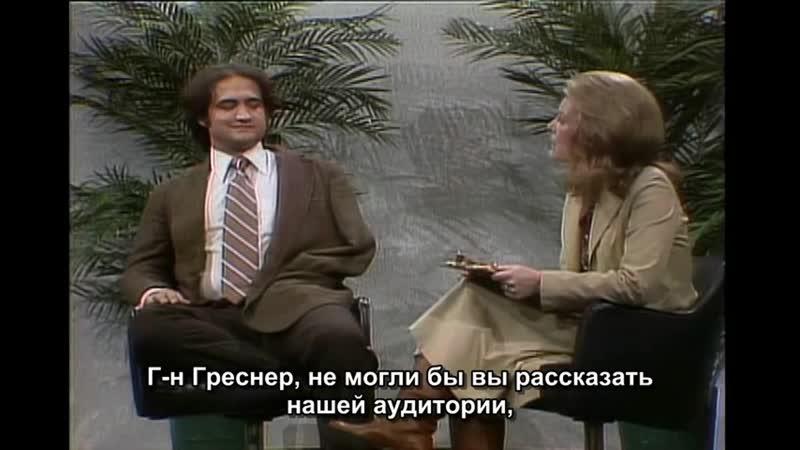 John Belushi Jane Curtin Victims Of Shark Bite SNL