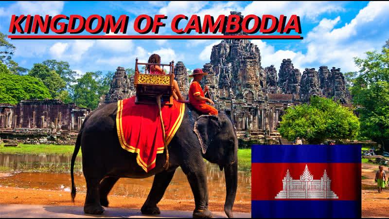 KIGDOM OF CAMBODIA 2020 ANGKOR VAT ЧУДО СВЕТА SIEM REAP
