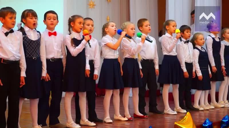 Мероприятие посвящённое празднику День учителя 2018 2019 учебный год