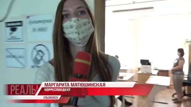Маргарита Матюшинская о сдаче ЕГЭ по русскому языку mp4