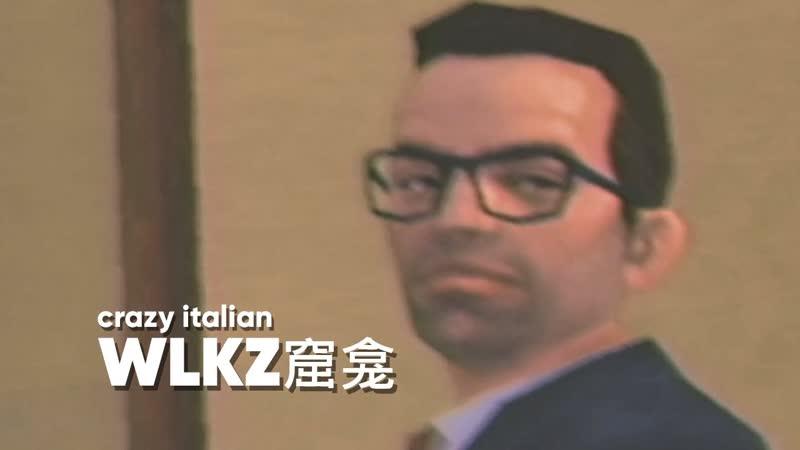 WLKZ窟龛 ー crazy italian