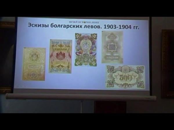Березина Художник ЭЗГБ и Гознака Куприянов