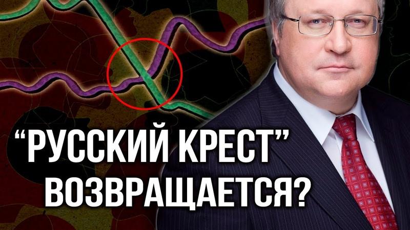 Экономика съела людей Почему население неуклонно сокращается Юрий Крупнов Игорь Шишкин