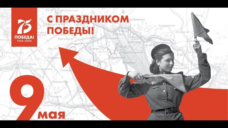 Кольские учёные в истории Великой Отечественной войны: Федор Михайлович Терновский.