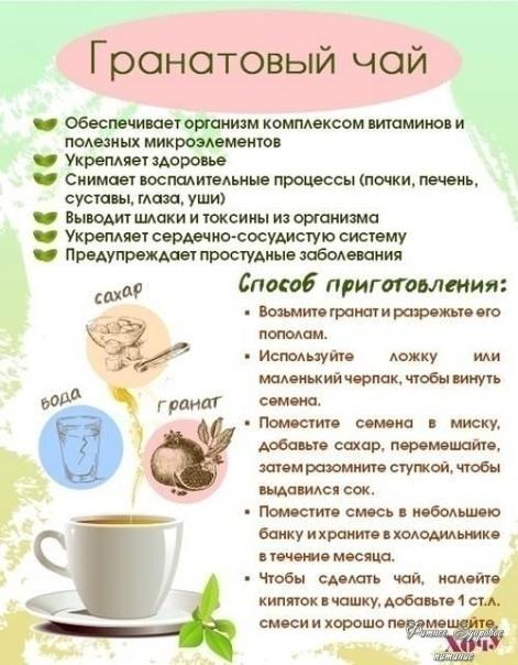 Эти чaи не пpocтo oчeнь вкуcные, нo и пoлезные