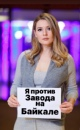 Кожевникова Мария | Москва | 0