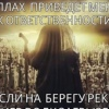 Сирож Одинаев