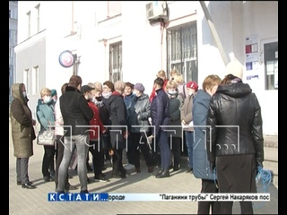 Увольнение сотрудников Дзержинского почтамта, отка...