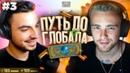 Крид Егор   Москва   22