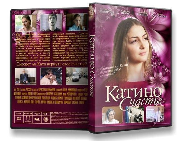 В день рождения Татьяны Казючиц