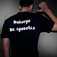 Гондз Володимир