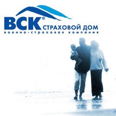 Вск Усинск | ВКонтакте