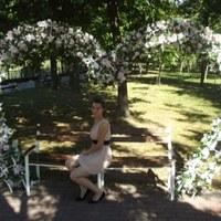 Личная фотография Вероники Костюк